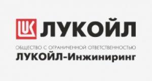 lukoil-inzh